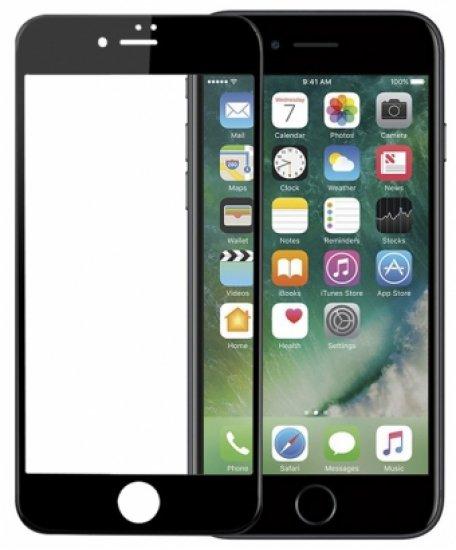 Apple iPhone 8 5D Tam Kapatan Kenarları Kırılmaya Dayanıklı Cam Ekran Koruyucu - Siyah