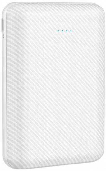 Xipin M1 10000 mAh Hızlı Şarj Powerbank LED Göstergeli - Beyaz