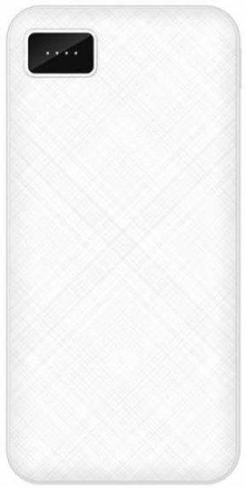 Xipin M7 20000 Mah Powerbank LED Göstergeli - Beyaz