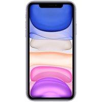 Apple iPhone 11 Kırılmaz Cam