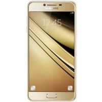 Samsung Galaxy C5 Kılıflar