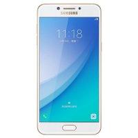 Samsung Galaxy C5 Pro Kılıflar