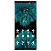 Samsung Galaxy Note 9 Kılıflar