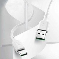 Benks D35 Type-C Hızlı Şarj Data Kablosu  1.2m -Beyaz