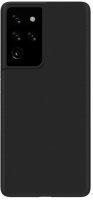 Samsung Galaxy S21 Ultra Kılıf Mat Esnek Kaliteli Ultra İnce PP Silikon 0.2mm - Siyah