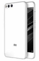 Xiaomi Mi 6 Kılıf Ultra İnce Kaliteli Esnek Silikon 0.2mm - Şeffaf