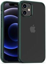 Apple iPhone 12 (6.1) Kılıf Arkası Cam Kenarları Silikon Hom Kapak - Yeşil