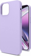 Apple iPhone 12 Mini (5.4) Kılıf İçi Kadife Mat Yüzey LSR Serisi Kapak - Lila