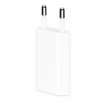 Apple iPhone Uyumlu Şarj Cihazı 5w - Beyaz