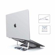 Wiwu S100 Laptop Standı Kademeli Kaymaz Padli Metal - Gümüş