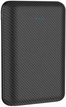 Xipin M1 10000 mAh Hızlı Şarj Powerbank LED Göstergeli - Siyah